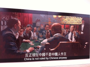 """Legend of the Fist, """"China is not ruled by Chinese anyway""""  2012  Chow Chun Fai"""