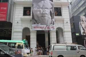 Abercrombie and Fitch move in 2012